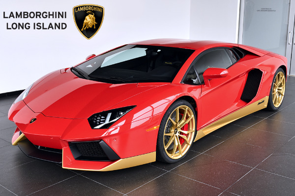2017 Lamborghini Aventador Coupe Miura Homeage Edition Bentley